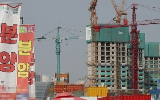 Construction investment forecast to slow from H2