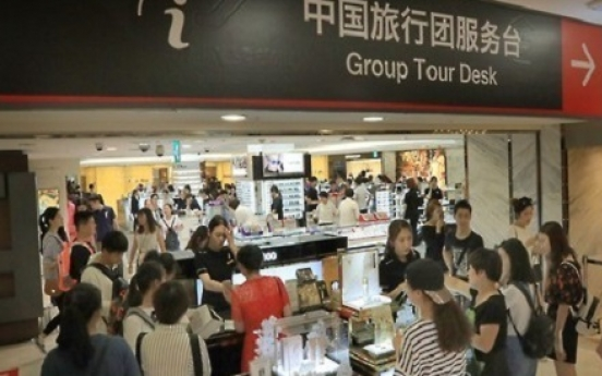 Duty-free shops' sales to foreign customers rise in May