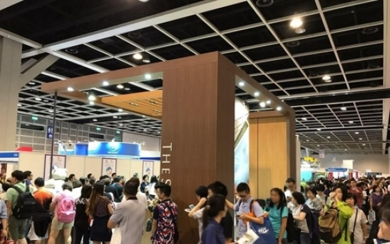Hotel Shilla attends tourism expo in Hong Kong
