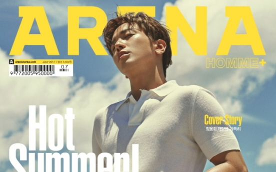 (Photo) Jung Yong-hwa talks about being CNBLUE's leader
