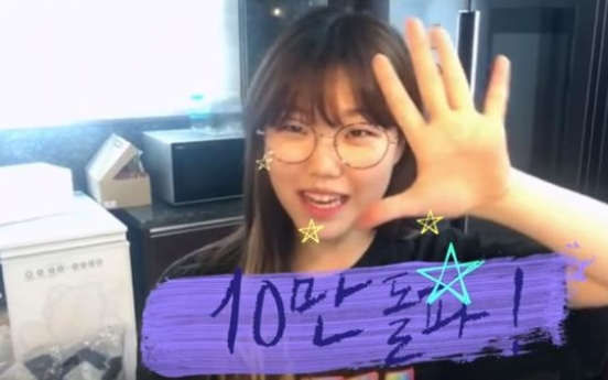 Akdong Musician's Lee Su-hyun becomes a star YouTuber