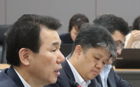 MSCI decision unlikely to dampen Korean stock markets: FSC