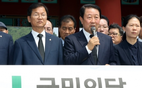 People's Party will boldly support Moon when needed: party chief
