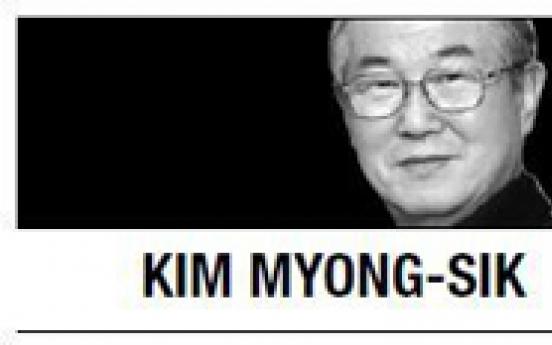 [Kim Myong-sik] What change of power means in Korea