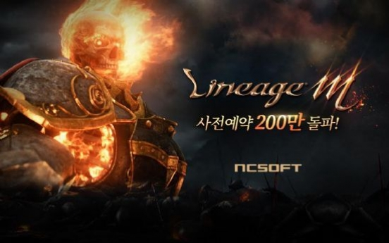 Probe on NCsoft short selling launched