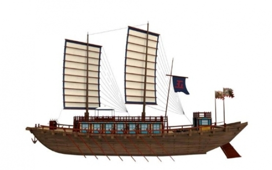 Research institute to reconstruct ship used by Joseon Dynasty emissaries to sail to Japan