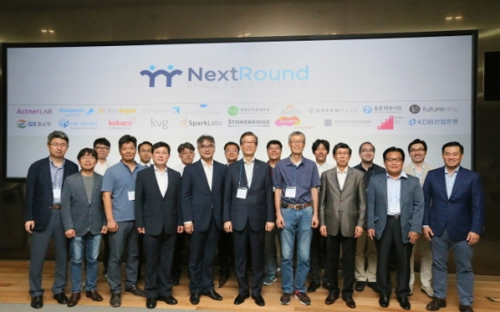 KDB's 'Next Round' program targets start-ups