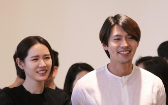 Son Ye-jin, Hyun Bin begin shooting new police thriller