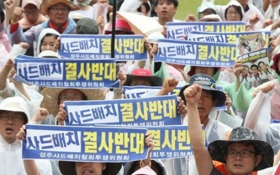 Protest rally in central Seoul demands withdrawal of THAAD