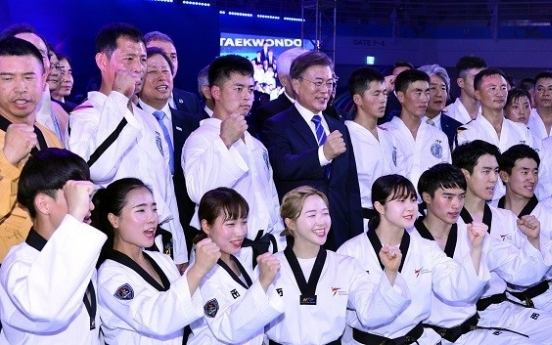 Taekwondo's world championships open with preliminary action