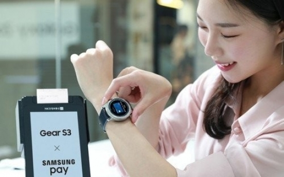 Samsung ranks No.2 in global wearable market in Q1