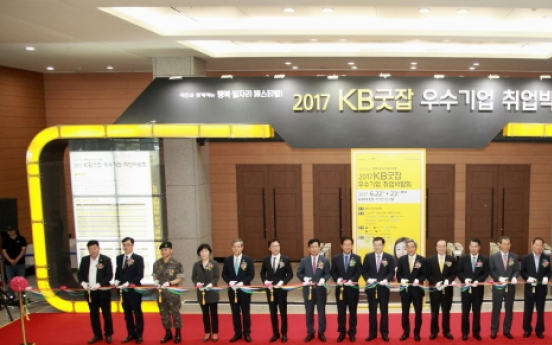 KB's job fair completes 12th successful session
