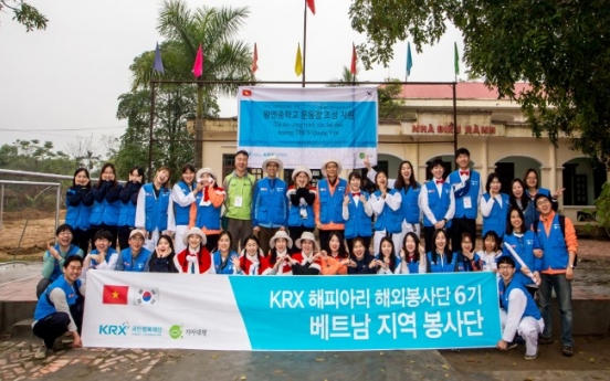 [Advertorial] KRX commits to social responsibilities via foundation