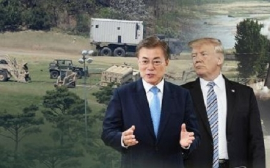 Nothing decided over THAAD environmental test: defense ministry