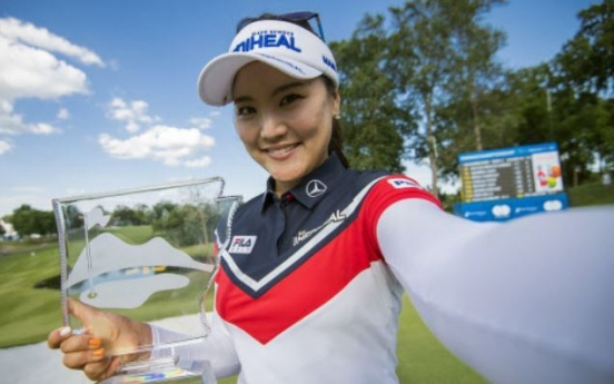 Ryu So-yeon captures 2nd LPGA win of 2017