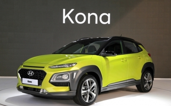 Hyundai Kona subcompact SUV to hit roads this week