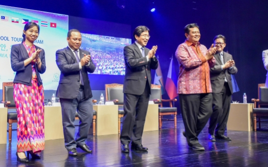 High-spirited school tour draws young minds to ASEAN