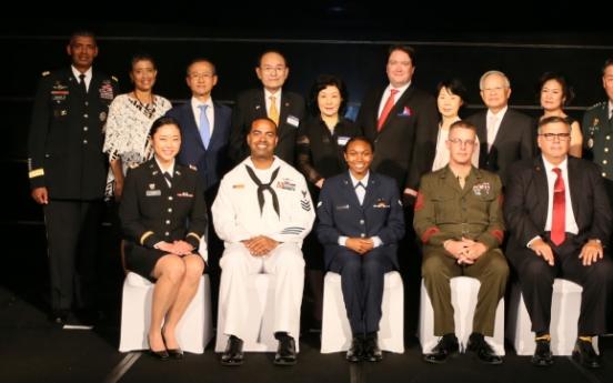 US, Korea affirm steadfast alliance
