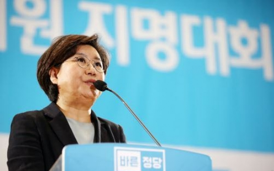 Conservative Bareun Party elects new leader