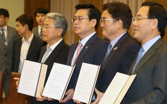Parties agree to handle pending bills but leave out Moon's extra budget plan