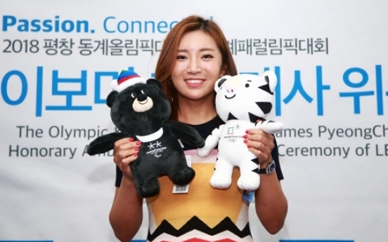 Japan-based golf star named honorary ambassador for PyeongChang 2018