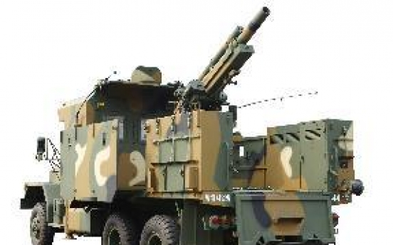 Korea set to mass-produce new self-propelled 105 mm howitzer