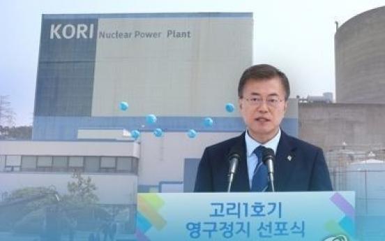 Presidential office defends reactor construction suspension