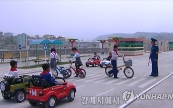 N. Korea builds children's traffic parks amid heavy vehicular traffic