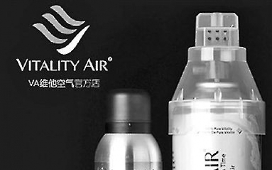 Korean municipality to sell canned pure air in cooperation with Canadian firm