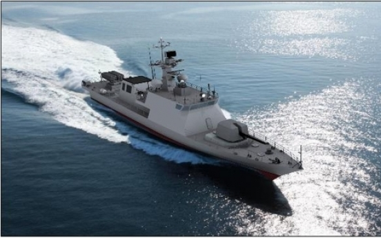 Korean Navy to have four new NLL patrol ships
