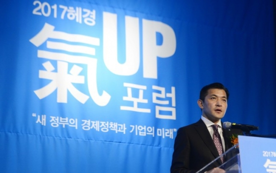 Cooperation trumps restrictions for sustainable reform: Herald forum