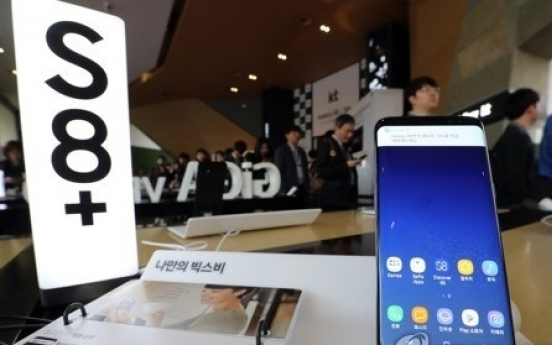 Samsung maintains status as top maker of smartphone displays in Q1