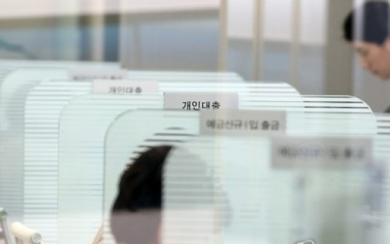 Debt burden of Korean young adults soars over 3 years