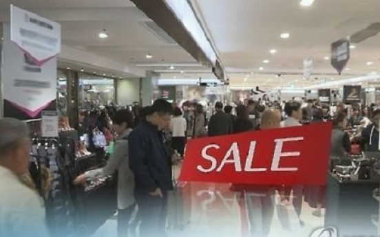 Korea's retail sales up 6.3% in May on online growth