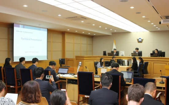 Patent Court completes first-ever English test hearing