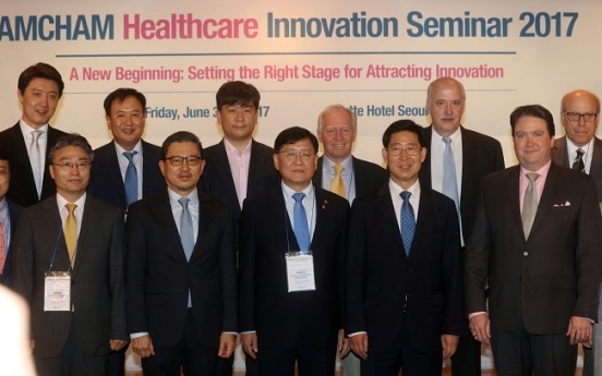 Health care experts seek innovation amid 4th industrial revolution