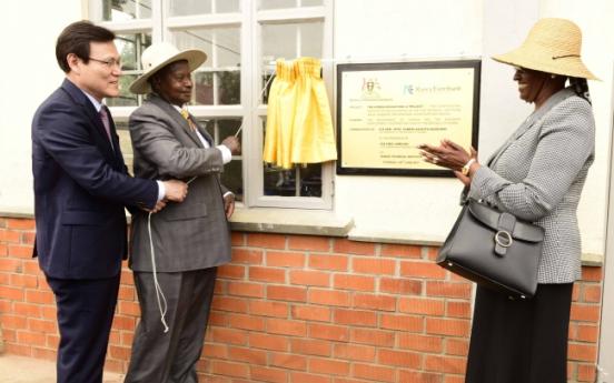 Korea's Eximbank helps develop Uganda's agriculture