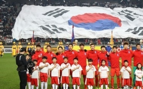 Korea's key World Cup qualifier to be played in Seoul