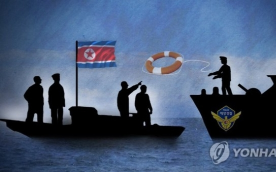 N. Korean boat enters S. Korean waters
