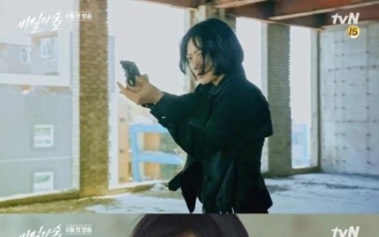 'Stranger' starring Bae Doo-na on roll