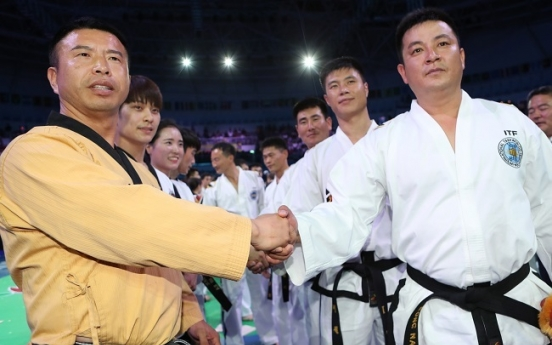 Demonstration performances put finishing touch to taekwondo worlds