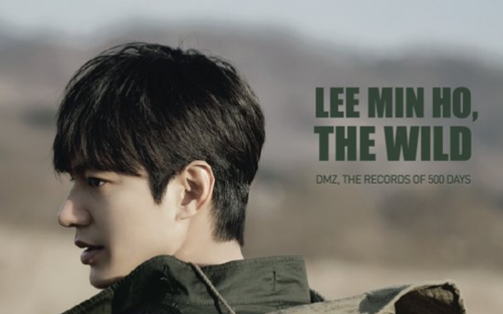 Lee Min-ho to publish photo book shot in DMZ