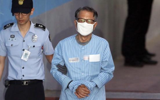 Jail term sought for Park aides for 'cultural blacklist'