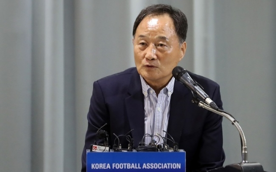 New technical committee formed to select Korea's national football team coach