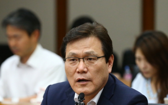Eximbank chief Choi Jong-ku nominated as FSC head