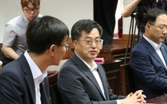 Korea's new govt to unveil its economic plan within the month