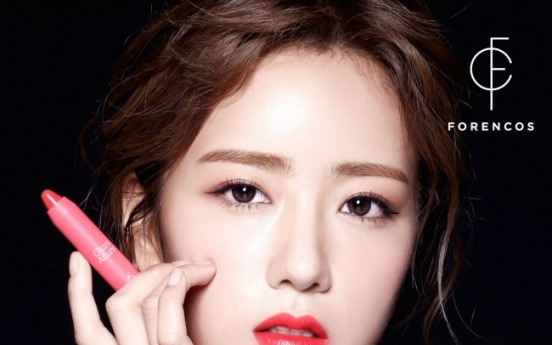 Apink's Yoon Bo-mi models for cosmetics brand