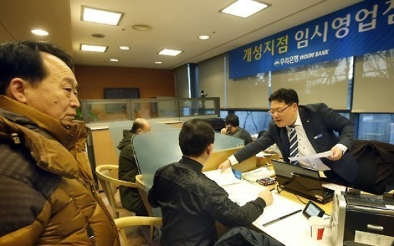 Korean financial firms expand oversea branches, suffer from