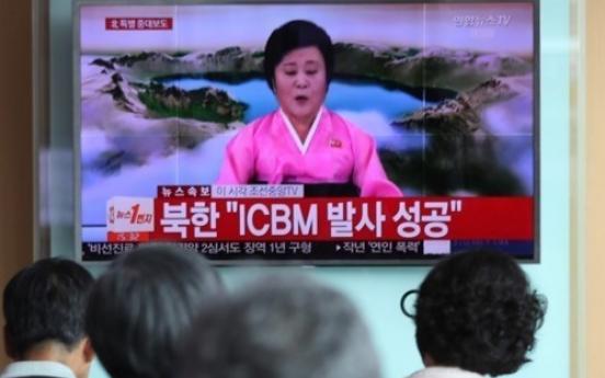 Korea tightens monitoring of financial market