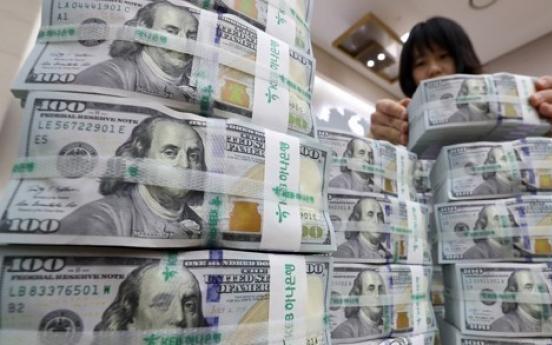 Korea's FX reserves hit record high in June